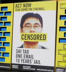 Chinese journalist Shi Tao was released from prison after more than 8 years in prison. Yahoo! has been highly criticized for releaasing his personal information to the to the Chinese State Security Bureau.