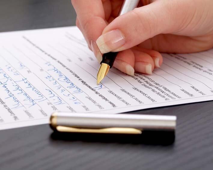 Career Articles