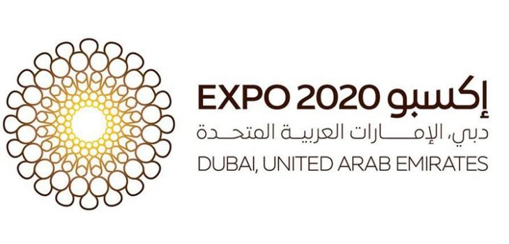 All About Dubai Expo 2020