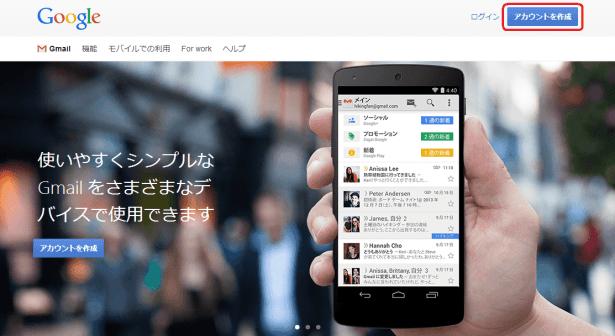 gmail-00