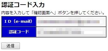 処理済~鬼ったー-08png