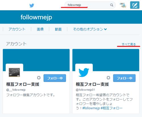 followmejp