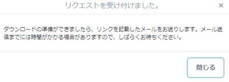 全ツイート履歴-02