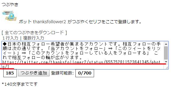 画像URL-04