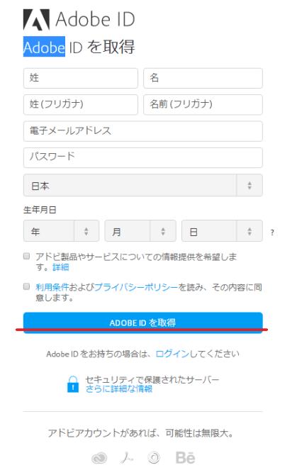 Adobe-01
