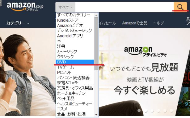 アマゾン-在庫切れ-00