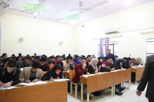 Read more about the article بدأ امتحانات الدراسة الاولية والعليا