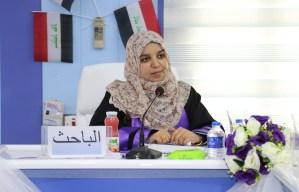 جانب من مناقشة طالبة الماجستير حوراء زكي حميد كاظم