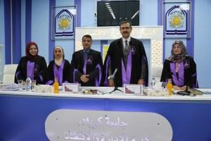 Read more about the article جانب من مناقشة طالبة الدبلوم العالي جنان محمد خضير
