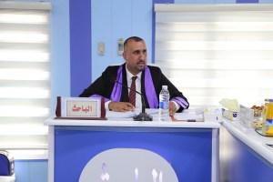 جانب من مناقشة الطالب  بشار خالد علي