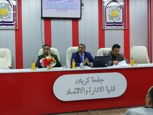 Read more about the article مؤشرات التفكير الإستراتيجي في المؤسسات التعليمية