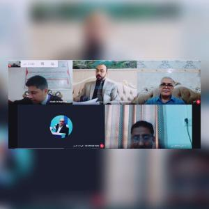Read more about the article تطبيق الحوكمة المصرفية في العراق ودورها في الحد من ظاهرة غسيل الاموال