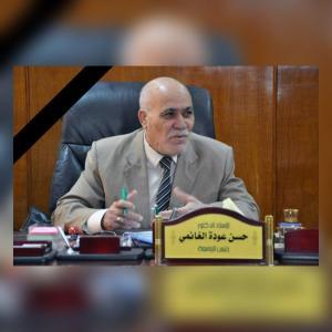 Read more about the article نبذة عن حياة الراحل الكبير الاستاذ الدكتور حسن عودة الغانمي
