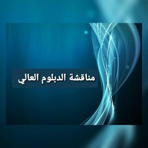 Read more about the article (تأثير التحسين المستمر (الكايزن) في تعزيز الاداء الوظيفي )…