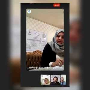 Read more about the article جامعة كربلاء تناقش في بحث القيادة التشاركية وتأثيرها في اسعاد الزبون