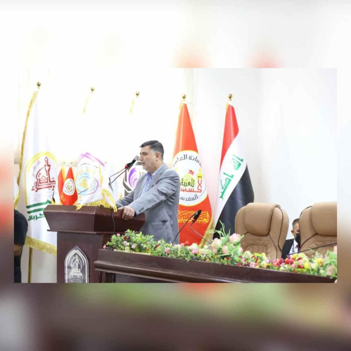 مؤتمر كلية الإدارة والاقتصاد الخامس عشر - كلمة السيد معاون الأمين العام للعتبة الحسينية المقدسة