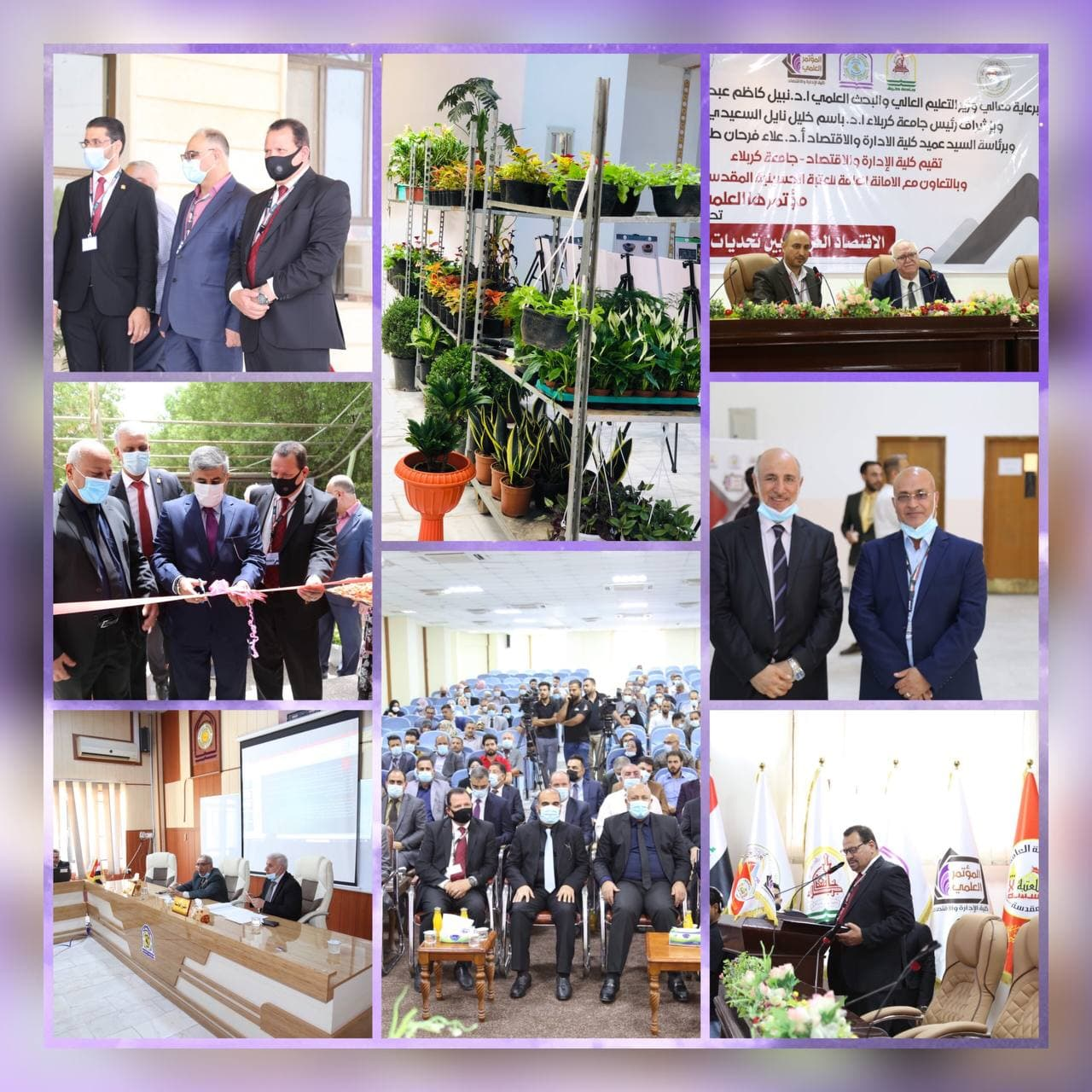 Read more about the article معرض صور مؤتمر كلية الإدارة والاقتصاد الخامس عشر