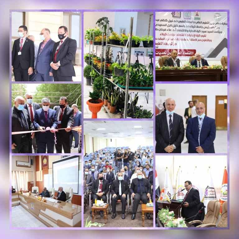 معرض صور مؤتمر كلية الإدارة والاقتصاد الخامس عشر