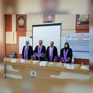 Read more about the article جامعة كربلاء تناقش بحث عن دور القيادة الأخلاقية في بناء ريادة المنظمة
