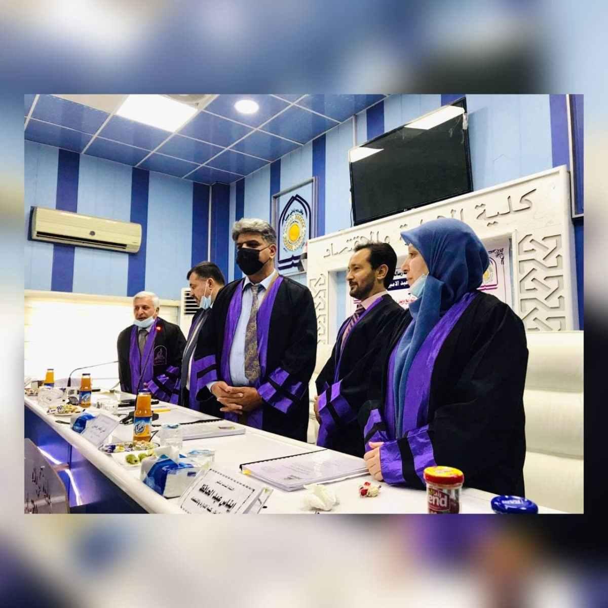 جامعة كربلاء تناقش رسالة الماجستير عن دالة الإنتروبي العامة الموزونة لتوزيع ويبل – باريتو مضاعف البتر