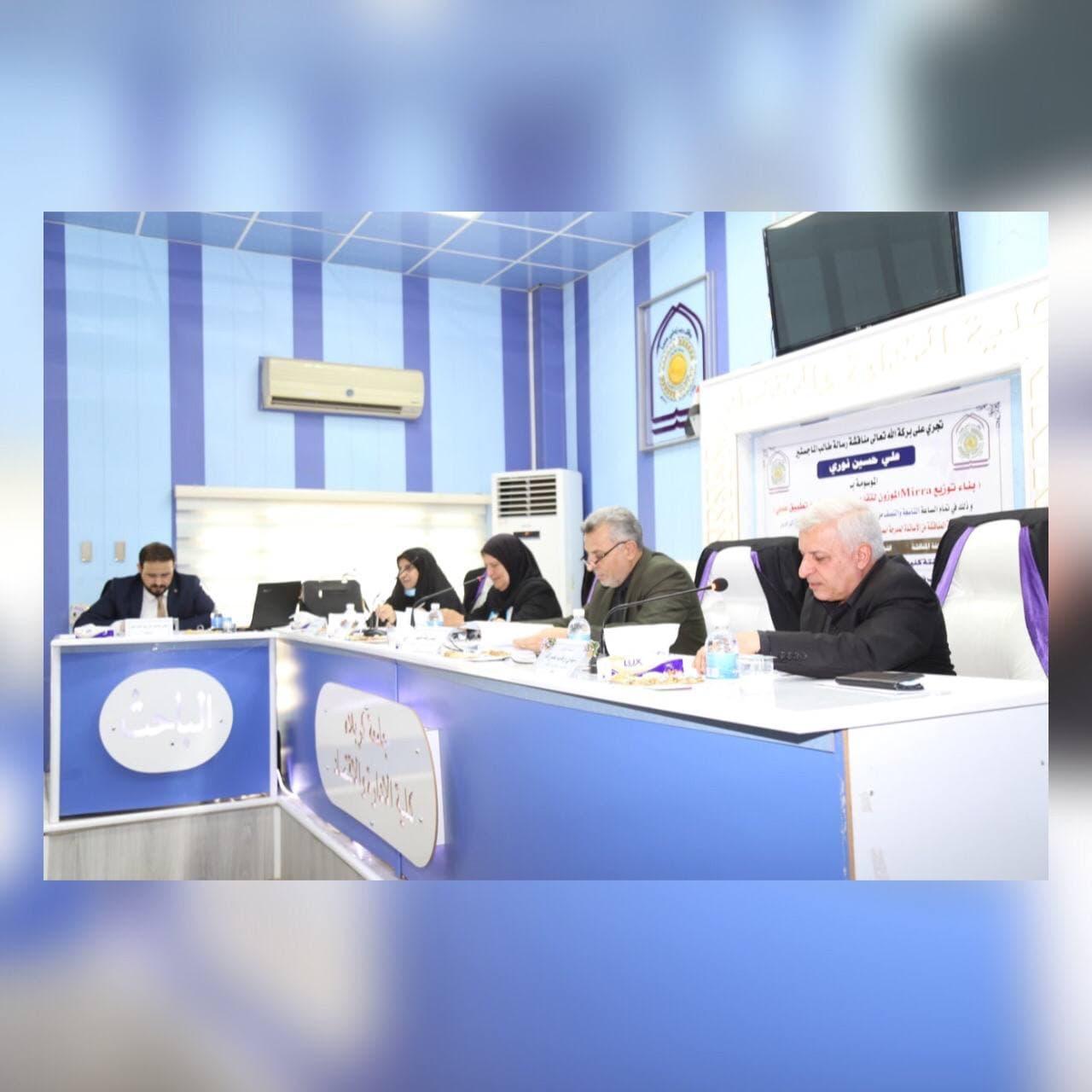 Read more about the article رسالة ماجستير في جامعة كربلاء تناقش بناء توزيع (Mirra) الموزون لتقدير دالة المعولية