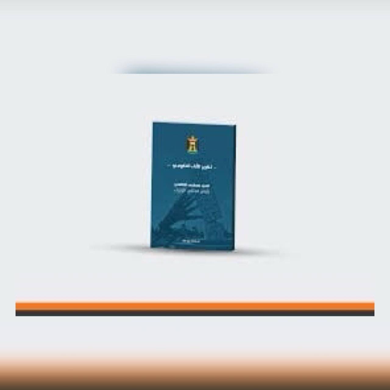 Read more about the article ملاحظات حول تقرير الأداء الحكومي للمدة (ايار 2020-ايار2021)