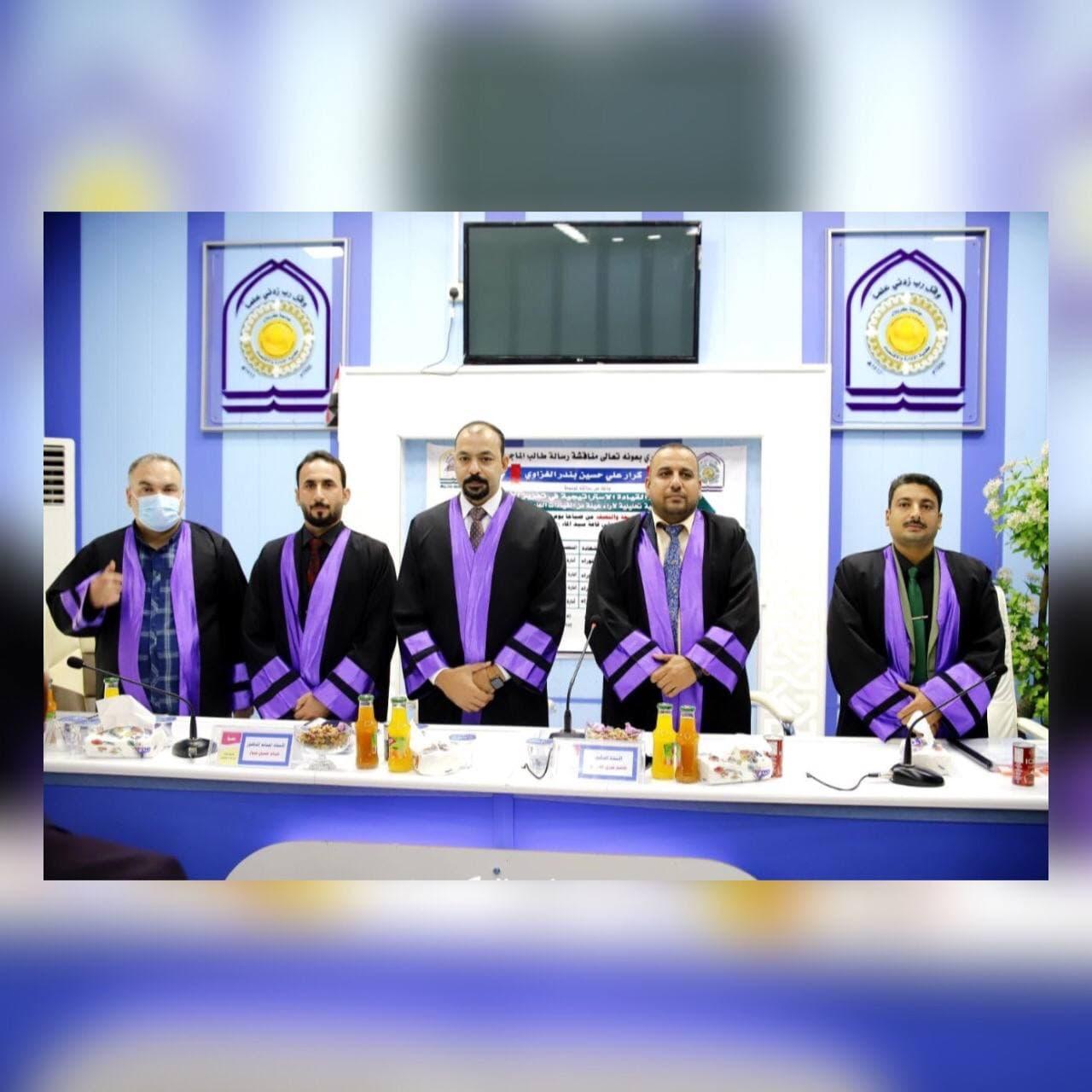 Read more about the article جامعة كربلاء تناقش رسالة الماجستير حول تأثير القيادة الاستراتيجية في تعزيز الأداء العالي