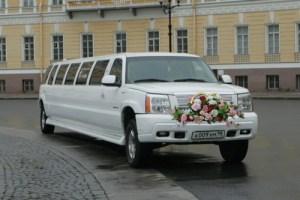заказать лимузин на свадьбу