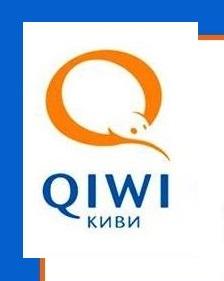 Qiwi вывод денег