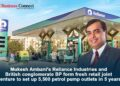 Reliance Industries open petrol pump-Business Connect