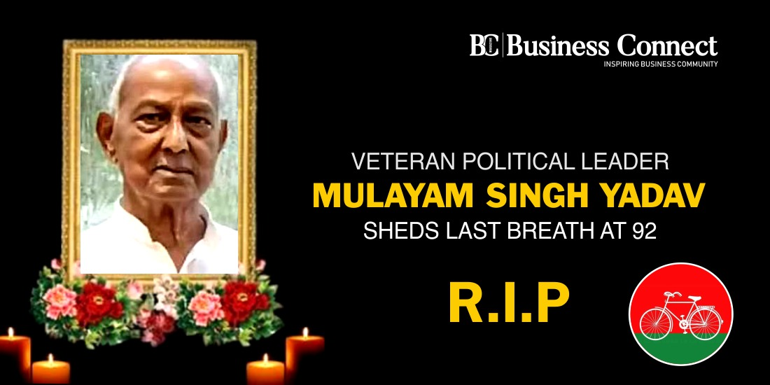 former MLC Leader Mulayam Singh Yadav Sheds Last Breath | Business Connect