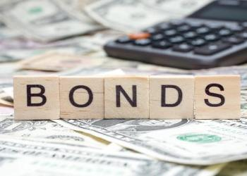 Nigerian firms choose commercial papers over bonds amid lower finance cost - Businessday NG