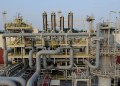 Qatars new gas initiative exposes Nigerias untapped potentials - Businessday NG