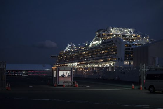 Coronavirus Replace: Two Cruise Deaths Reported; South Korea Cases Soar -