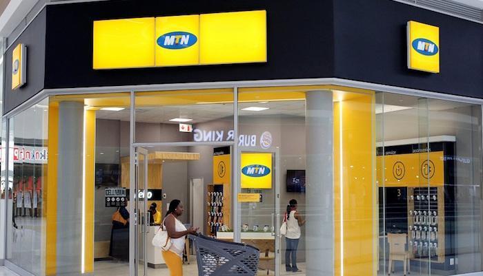 MTN Nigeria planea emitir hasta N89.99bn de bonos Serie II