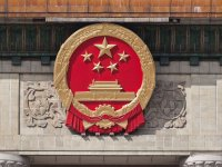 PRC China 1 - China Pins Hope on Blockchain Technology for Government Audits