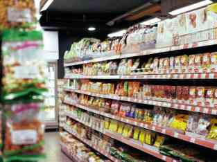 Grocery store for sale in Dubai