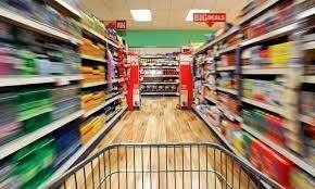 Supermarket mavitrika amidy amidy any Dubai