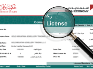 online TRADING LICENSE 1 YEAR VALIDITY