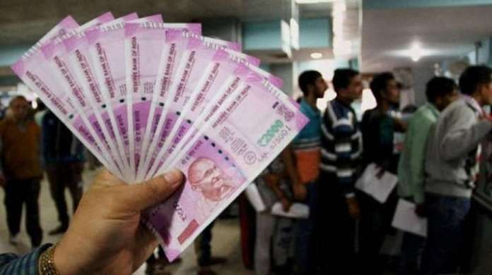 6th Pay Commission: THIS state govt announces 15% basic pay