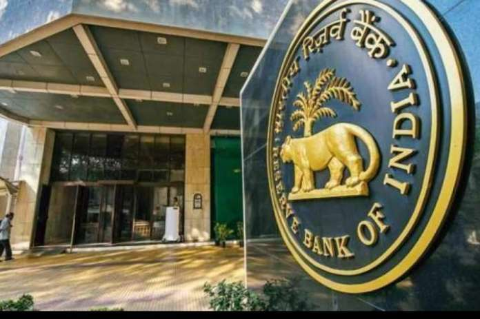 RBI imposes Rs 1 crore penalty on THIS bank