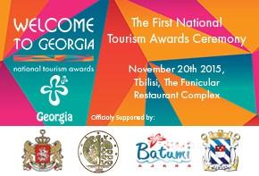 awards tourism business georgia
