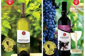 Georgian wine is the winner  of famous French wine competition