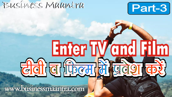 Enter TV and movie Business Maantra