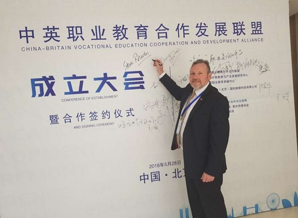 NPTC Group of Colleges Leads the Way in Chinese Education Alliance