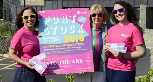 More Sponsorship for Newport Music Festival