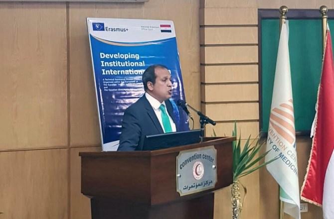 Cardiff Met Provides Bespoke Support for University Presidents in Egypt