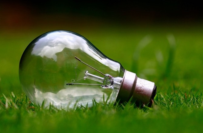 Changes to Lighting One of the Easiest Ways for Firms to Reduce Energy Costs