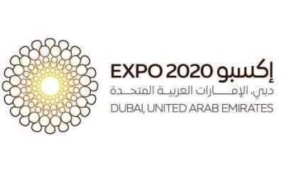 Expo 2020 Dubai Unveils Plans To Help SMEs