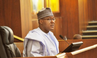 NASS Will Pass 2018 Budget April 24—Dogara
